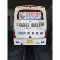 Wholesale Creative Bus Ads Mobile Bus Led Display for Digital Bus Advertising P4.81mm from china suppliers