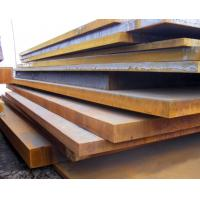 Buy cheap AH36 DH36 EH36 steel from wholesalers