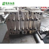 China Effervescent Tablets And Milk Tablets Mould Extrusion Blow Molding Corrosion Resistance for sale