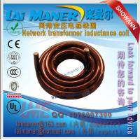 China Network transformer inductance coil on sale