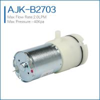 Wholesale high flow mini vacuum pumps from china suppliers