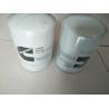 Buy cheap Wf2075 Cummins 3318318 Fleetguard Water Separator Filter from wholesalers