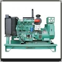 Wholesale Quanchai 35kw Water Cooled Diesel Generator (C44Q) from china suppliers