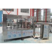 China Fast Glass Bottle Packing Machine , Stainless Steel Glass Bottle Filling Line on sale
