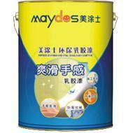 Wholesale Decoration Interior Emulsion Paint from china suppliers