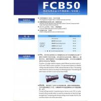 Wholesale Special Steel for Tooling and Mould FCB 50 from china suppliers