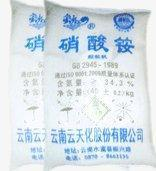 China Ammonia Nitrate product introduction on sale