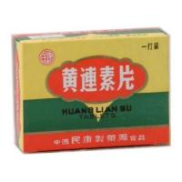 Wholesale Huang Lian Su Tablets from china suppliers