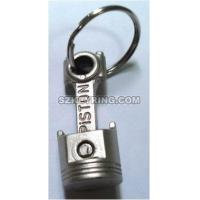 Wholesale Metal Individual Keyring from china suppliers