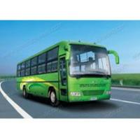 Wholesale ZK6790HA travel bus from china suppliers