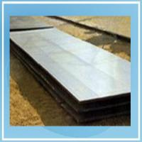 Buy cheap Copper alloy-Steel Cladding Plate from wholesalers