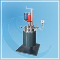 Buy cheap Vacuum Distillation from wholesalers