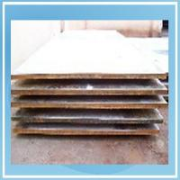 Buy cheap Copper-Steel Cladding Plate from wholesalers