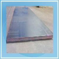 Buy cheap Aluminum Copper Cladding Plate from wholesalers