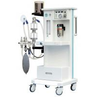 Wholesale Anesthesia Machine MX-5600B1 from china suppliers