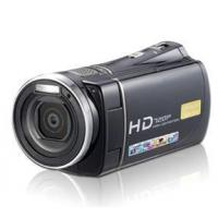 Digital Video Cam HDV-P25