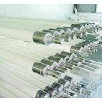 Wholesale Quartz ceramic roll : from china suppliers