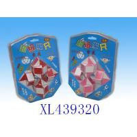 Wholesale INTELLECTIVE TOYS XL439320 from china suppliers