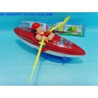 Wholesale b/o boat DX009399 from china suppliers