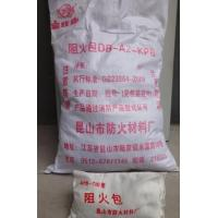 Wholesale KPB fireproofing package from china suppliers