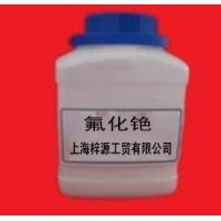 Wholesale Cesium fluoride from china suppliers