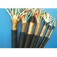 Wholesale Intrinsic Safety Type Computer Shielding Cable from china suppliers