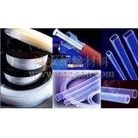 Wholesale Teflon tube from china suppliers