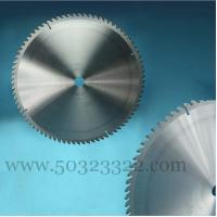 Wholesale Tipped saw milling cutter,carbide milling cutter from china suppliers