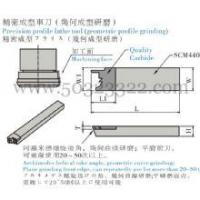 Wholesale Milling tool NamePrecision lathe tool186-8 from china suppliers