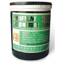 Wholesale Photographic Emulsion from china suppliers