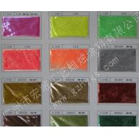 Wholesale Glitter from china suppliers