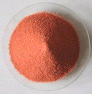 Wholesale Feed additiveCobalt sulphateChemical formula:CoSO4.7H2O from china suppliers