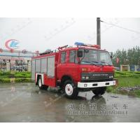 Wholesale 6000 liters fire truck from china suppliers