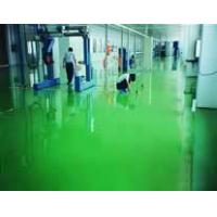 Wholesale USA BOLI Epoxy floor level from china suppliers
