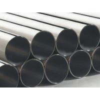 Wholesale Stainless Steel Pipe Mirror stainless steel pipe from china suppliers