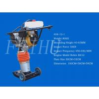 Wholesale Rammer 80K-12-1 from china suppliers