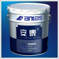 Wholesale AT-301D/302D Exterior Wall Close Primer from china suppliers
