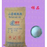 China New synthetic amide wax on sale