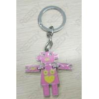 Key Chains RDMK022 for sale