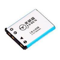 Wholesale Digital Battery from china suppliers