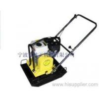 Wholesale asphalt plate compactor C100 from china suppliers