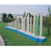 Wholesale PPR Pipe from china suppliers