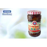Pickles Series Caraway Heart for sale
