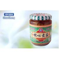 Pickles Series Mingxin Gongcai for sale