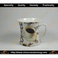 Wholesale HRCGM039 ceramic gift mug from china suppliers