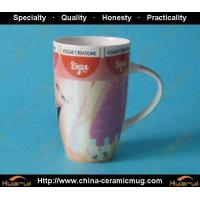 Wholesale HRCCS01068 ceramic gift mugs,new bone china mug from china suppliers