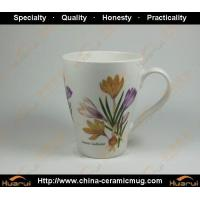 Wholesale HRCGM041 ceramic gift mug from china suppliers