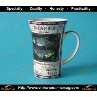Wholesale HRCCS01056 ceramic gift mugs, ceramic gift cups from china suppliers