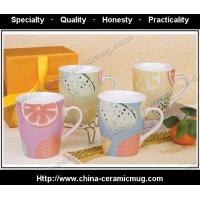 Wholesale HRCY1002 ceramic promotion cup,ceramic gift mug from china suppliers