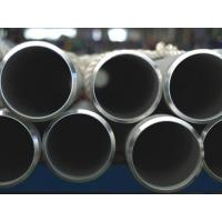 Wholesale Stainless Steel Seamless Pipe Number: YS-1011 from china suppliers